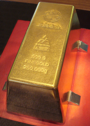 250kg Gold Brick